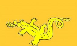 Bayrak ve Logo Gergi Tavan Modelleri