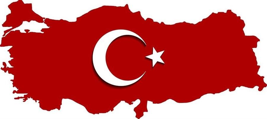 Bayrak Ve Logo Gergi Tavan Modelleri Gergi Tavan Eskisehir